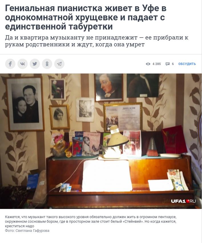 ufa1.ru